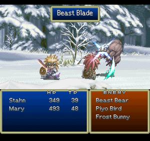 Beast Blade (ToD PSX)