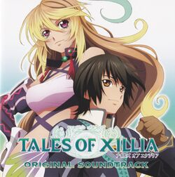 ToX OST Front