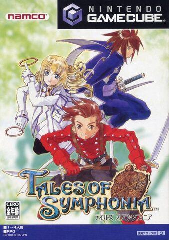 File:ToS NGC (NTSC-J) game cover.jpg