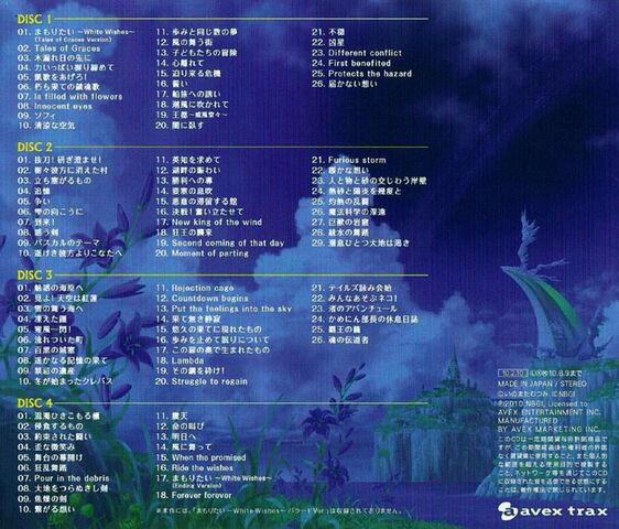 File:ToG OST Back.jpg