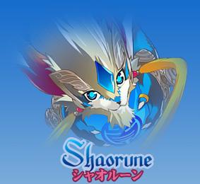 File:Shaorune Portrait.jpg