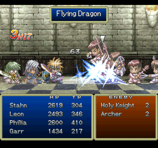 File:Flying Dragon (ToD PSX).png