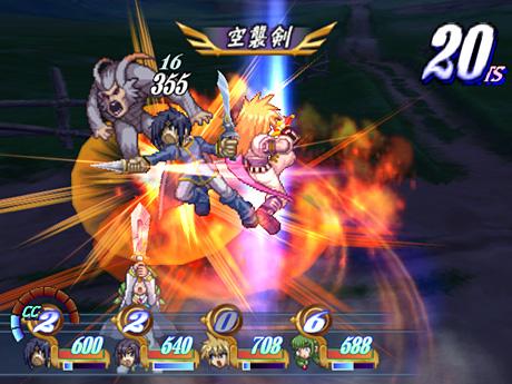 File:Kuushuuken (ToD PS2).jpg