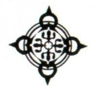 File:Yormgen Emblem.jpg