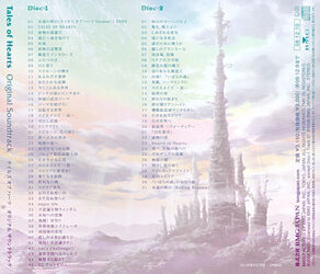 ToH OST Back