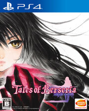 ToB PS4 (NTSC-J) game cover