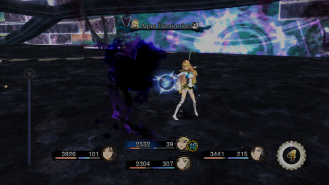 File:Aqua Protection (ToX2).png