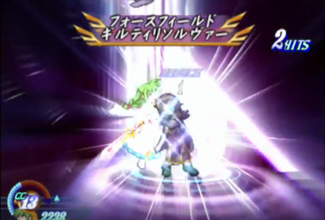 File:Guilty Resolver (ToD PS2).png