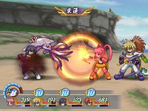 Shuren (ToD PS2)