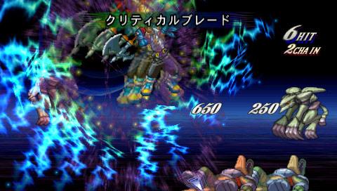File:Critical Blade (ToD2) 3.jpg