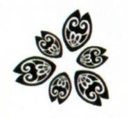 Halure Emblem