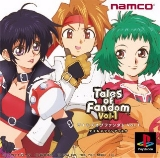 File:ToF-v1 Cress PSX (NTSC-J) game cover.jpg