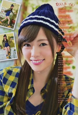File:600full-mai-shiraishi.png