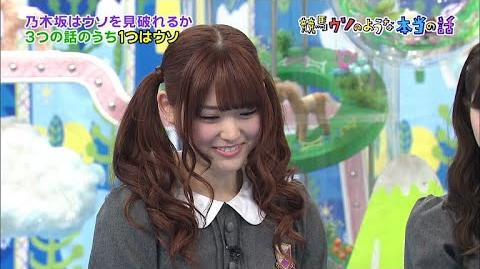 乃木坂46 松村沙友理 おぎやはぎに不倫スキャンダルをいじられ沈黙。