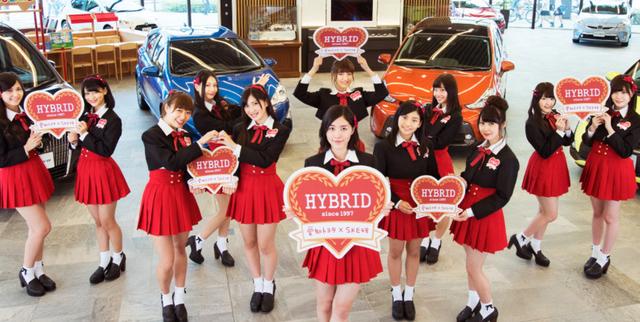 File:Toyota-fun-fun-car-life.png