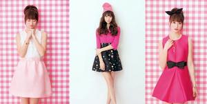 Mina-snh48-cover