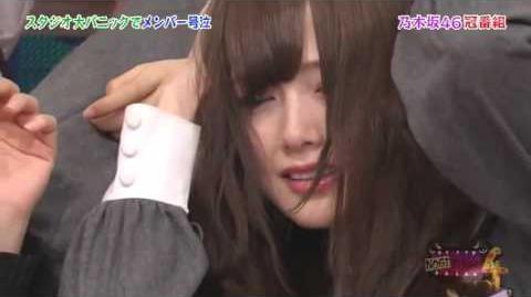 乃木坂46 堀未央奈『心霊ドッキリにガチギレ号泣!』