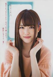 Sayuri-matsumura-manga-action-2