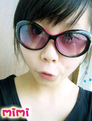 File:Mimi-01.JPG