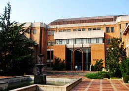 The New Library of Tsinghua University