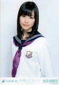Nogizaka46-image-nogizaka46-36070996-550-789