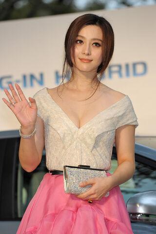 File:Fan+Bingbing+Tokyo+International+Film+Festival+d7BxxoA9V2Hl.jpg