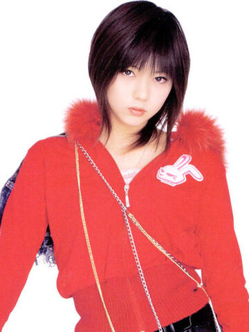 File:Haga Yuria.jpg