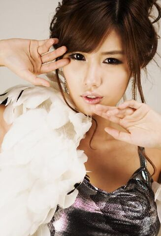 File:Ji-Na Song.JPG