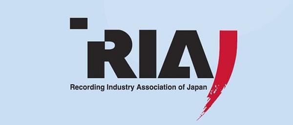 File:RIAJ logo.jpg