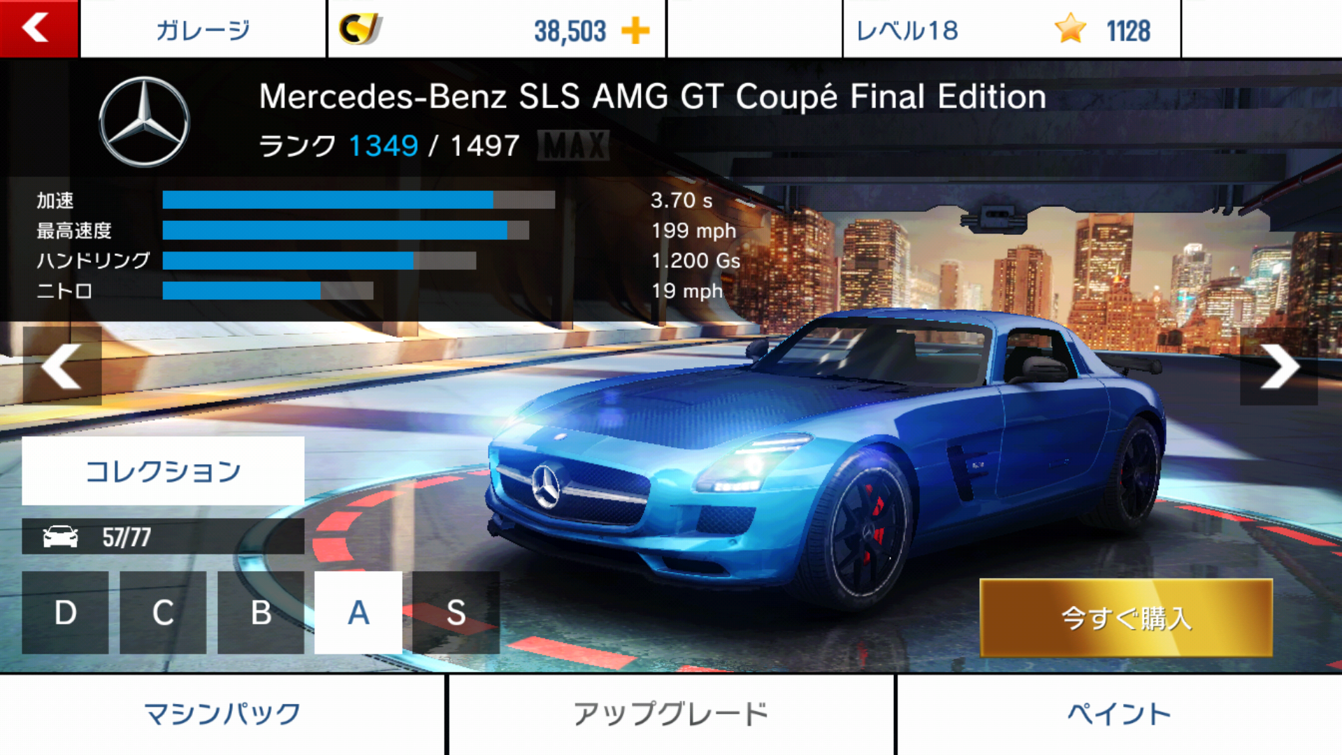 Mercedes Benz Sls Amg Gt Coup 233 Final Edition Performance