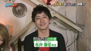 Yusei Matsui Sakiyomi 2012