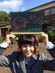 Maika as Kaede