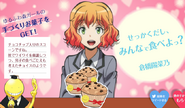Valentine Kurahashi