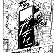 Ritsu's attack form