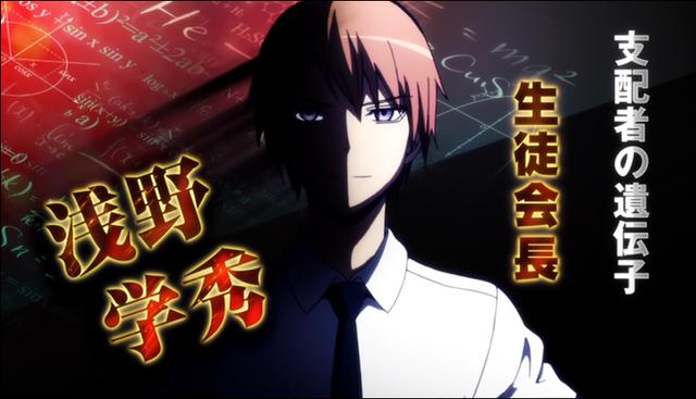 File:Gakusyu Anime.png