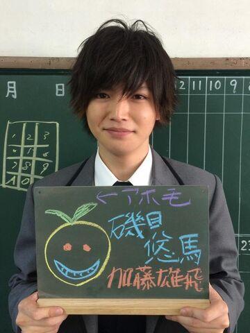 File:Yuuhi as Yuuma.jpg