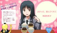 Valentine Kanzaki