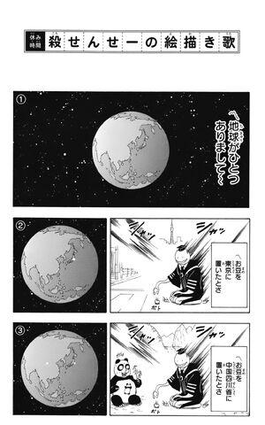 File:Korosensei's Drawing Song.jpg