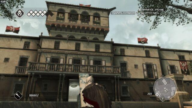 File:Assassin's Creed II2016-9-11-17-48-57.jpg
