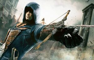 ACU Arno with Phantom Blade