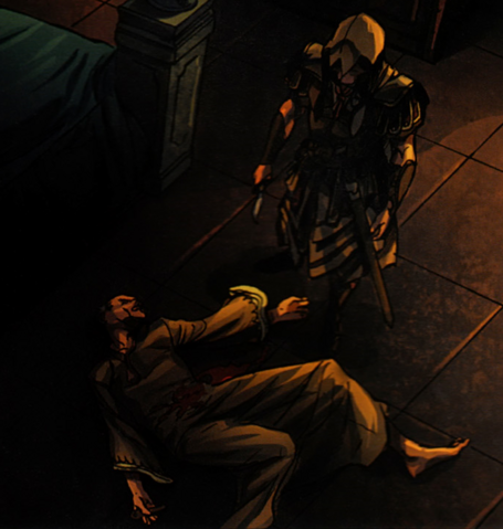 File:AC3A - Vultur death.png