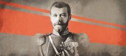 ACCR DB Tsar Nicholas II