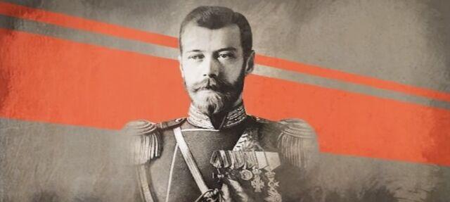 File:ACCR DB Tsar Nicholas II.jpg