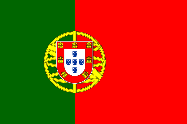 File:Portuguese Flag.png