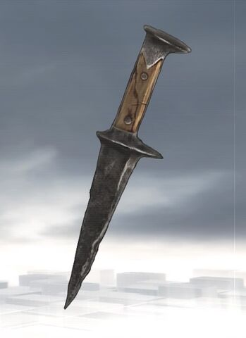 File:ACS DB The Ripper Blade.jpg
