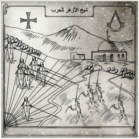 Bestand:Zw-codex-2.png