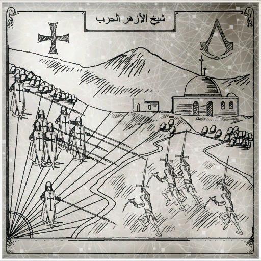 一幅描述了刺客和圣殿骑士之间的遭遇战的图画。