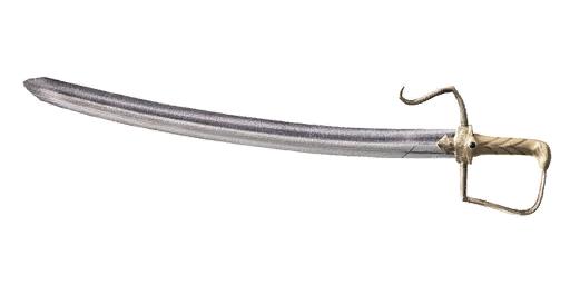 File:Syrian sword v.png