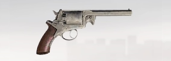 File:ACS (54 Bore) 1856 Revolver.jpg