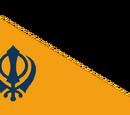 Sikh Empire